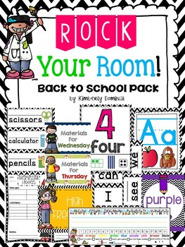 Rock Your Room! Back to School Pack