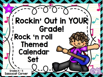 Rock and Roll Rock Star Theme Classroom Decor Calendar Set - Editable