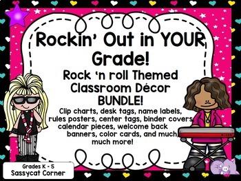 Rock and Roll Rock Star Classroom Theme Decor Bundle