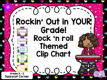 Rock and Roll Rock Star Theme Classroom Decor Clip Chart -