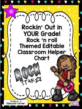 Rock and Roll Rock Star Theme Classroom Decor Helper Chart