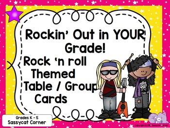 Rock and Roll Rock Star Theme Classroom Decor Table or Gro