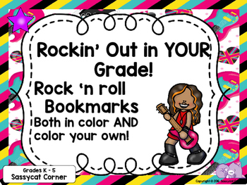 Rock and Roll Rock Star Themed Bookmarks - FREE