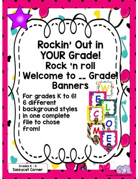 Rock and Roll Rock Star Themed Classroom Decor Welcome to