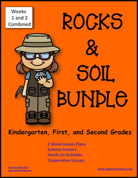 Rock and Soil Science Unit BUNDLE - Kindergarten First and Second Grades