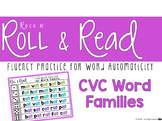 Rock n' Roll & Read {Fluency Practice for Word Automaticity}: CVC Word Families