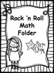 Rock 'n Roll Themed Folder Templates (Black and White)