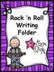 Rock 'n Roll Themed Folder Templates (Color)