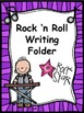 Rock 'n Roll Themed Folder Templates (Color)