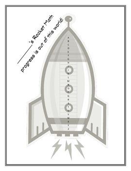 Rocket Math Progress Chart