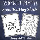 Rocket Math: Score Tracking Sheets