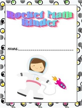 Rocket Math Student Binder Cover