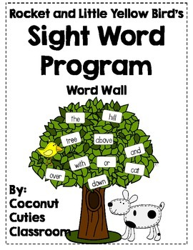 Rocket and Little Yellow Bird's Sight Words {Word Wall and Dictionary ONLY}