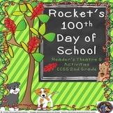 Rocket's 100th Day of School Reader's Theatre & Activities Packet SPED/ELD