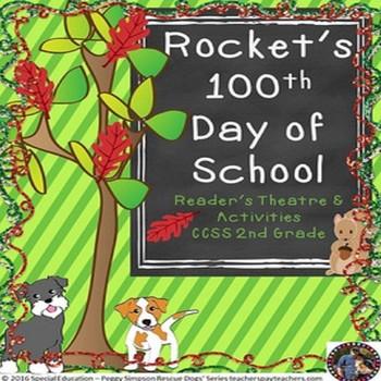 Rocket's 100th Day of School Reader's Theatre & Activities