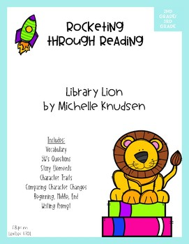 Rocketing Through Reading: Library Lion