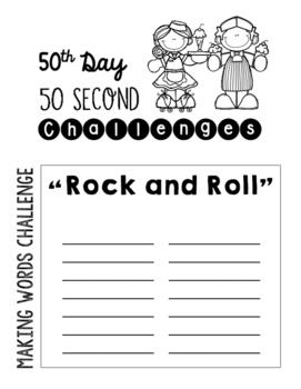 Rockin' 50th Day Celebration Packet
