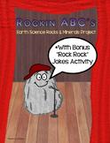 """Rockin ABC's Class Book:  Researching Rocks & Minerals W/ Bonus""""Rock Rock Jokes"""""""