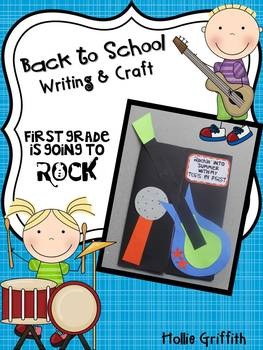 Back to School Writing and Craft {First Grade is Going to ROCK!}
