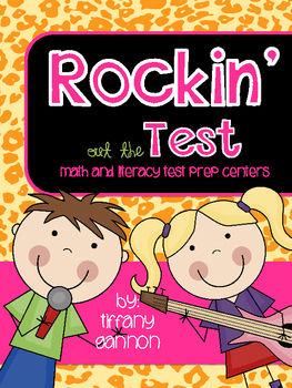 Rockin' Out the Test {Math and Literacy Test Prep Centers}