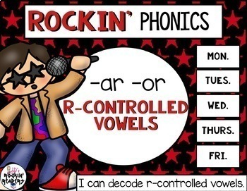 Phonics Activities and Lessons (Rockin' Phonics Bundled)