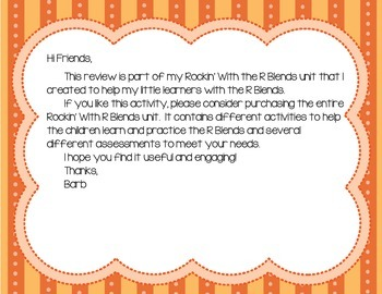Rockin' With R Blends Review