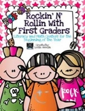 Rockin' and Rollin' With First Graders!!