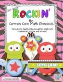Rockin the 2nd Grade Math Common Core
