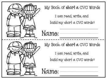 Rocking CVC Words {Short A}