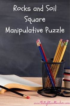 Rocks and Soil Manipulative Puzzle