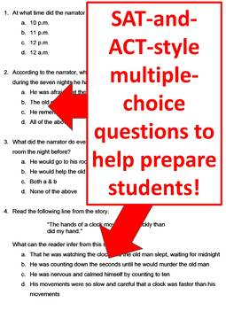 Rocky Movie Lesson Plan, Viewing Guide/Quiz/Test, and Essay Questions