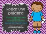 Rodar una Palabra - Kindergarten