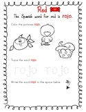 Rojo Red Spanish Worksheets for Pre-K to Kinders