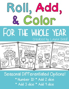 Roll, Add, and Color Yearlong Bundle
