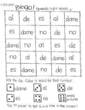 Roll & Color BINGO (Spanish Sight Words)