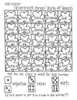 Roll & Color Shamrock Bingo! (Language Arts)