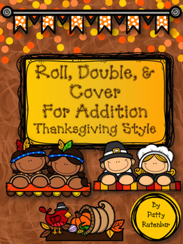 Roll, Double, & Cover Thanksgiving Style