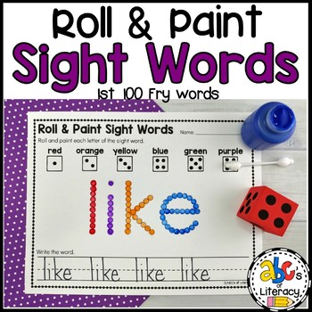 Roll & Paint Sight Words Worksheets (1st 100 Fry Words)