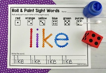 Roll & Paint Sight Words Worksheets (1st 100 Fry Sight Words)