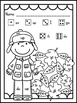 Roll, Read, and Color: Autumn Days; F&P High Frequency Words 1-25