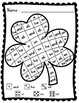 Sight Words: Roll, Read, and Color: Shamrock; High Frequency