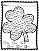 Sight Words: Roll, Read, & Color: Shamrock; St. Patrick's Day; High Frequency