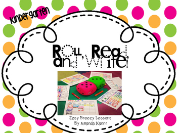 Roll, Read, and Write! (Dolche Words) Kindergarten