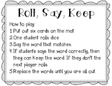 Roll, Say, Keep
