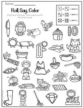 Roll, Say & color {short e, o, & u phonemic awareness printable}
