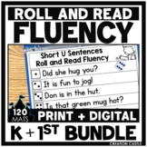 Reading Fluency for Kindergarten and First Grade Bundle