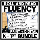 Reading Fluency for Kindergarten and First Grade Bundle