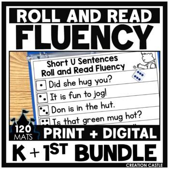 Roll Your Way to Fluency in Kindergarten & 1st Grade BUNDLE