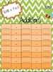 Roll a Fact (Addition, Subtraction, and Multiplication Fact Practice)