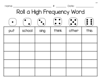 Roll a High Frequency Word Activity for HM Journeys 2017 2nd Grade - 30 Lessons